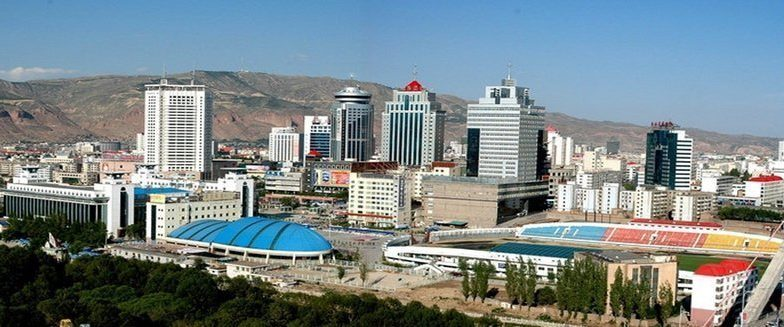Xining Scene Investigations