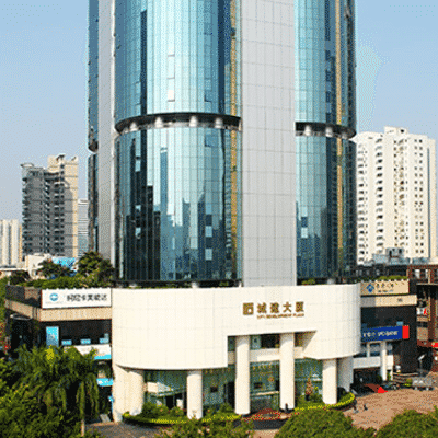 Guangzhou Investigation Office
