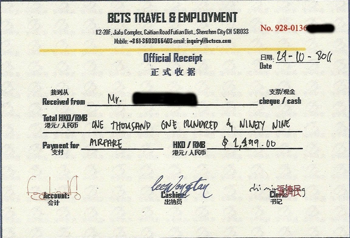 China dating fraud Receipt for Payment